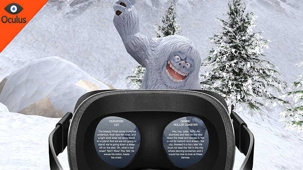 VR Ride movie: Christmas Story.